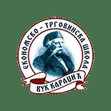 ЕТШ Вук Караџић Logo